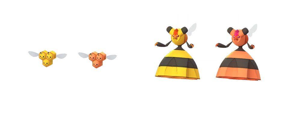 Shiny Wadribie Pokemon GO