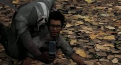 Dead by Daylight The Ghost Mori Title 1140×445