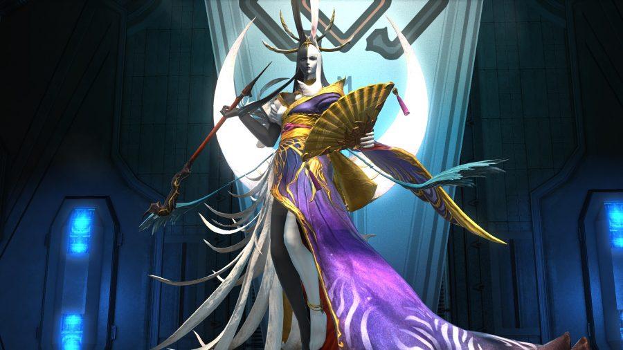 final fantasy xiv tsukuyomi primae