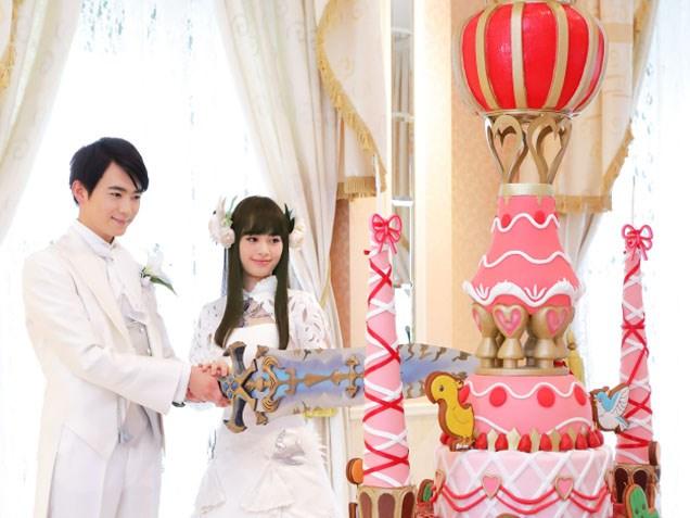 Final Fantasy 14 Hochzeitstorte