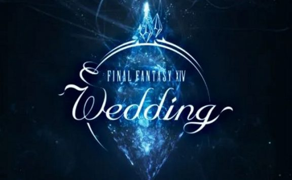 Final Fantasy 14 Wedding