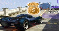 GTA Online Zeitrennen Los Santos Flughafen Titel