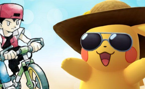 Titelbild Fahrrad PoGO