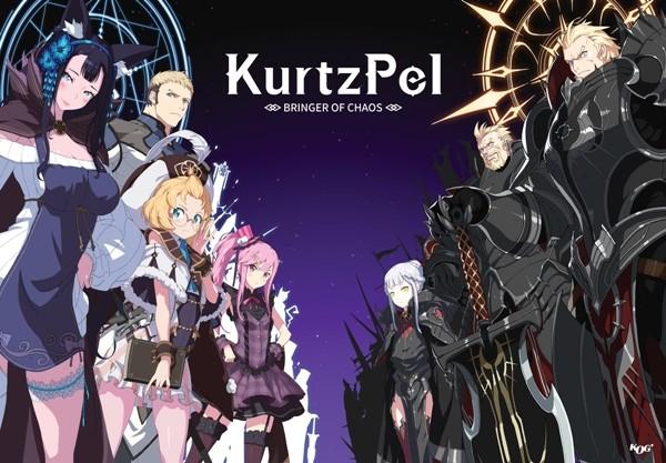 kurtzpel story npcs