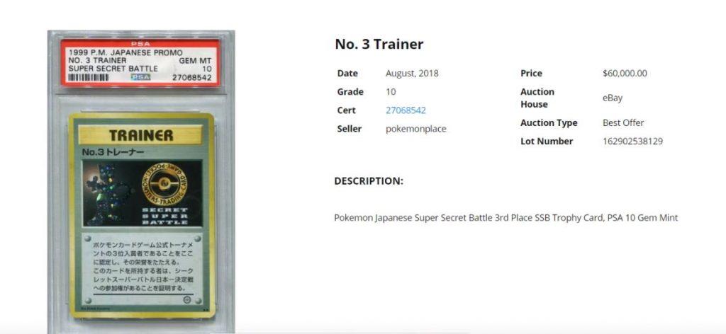 Pokémon-60000$