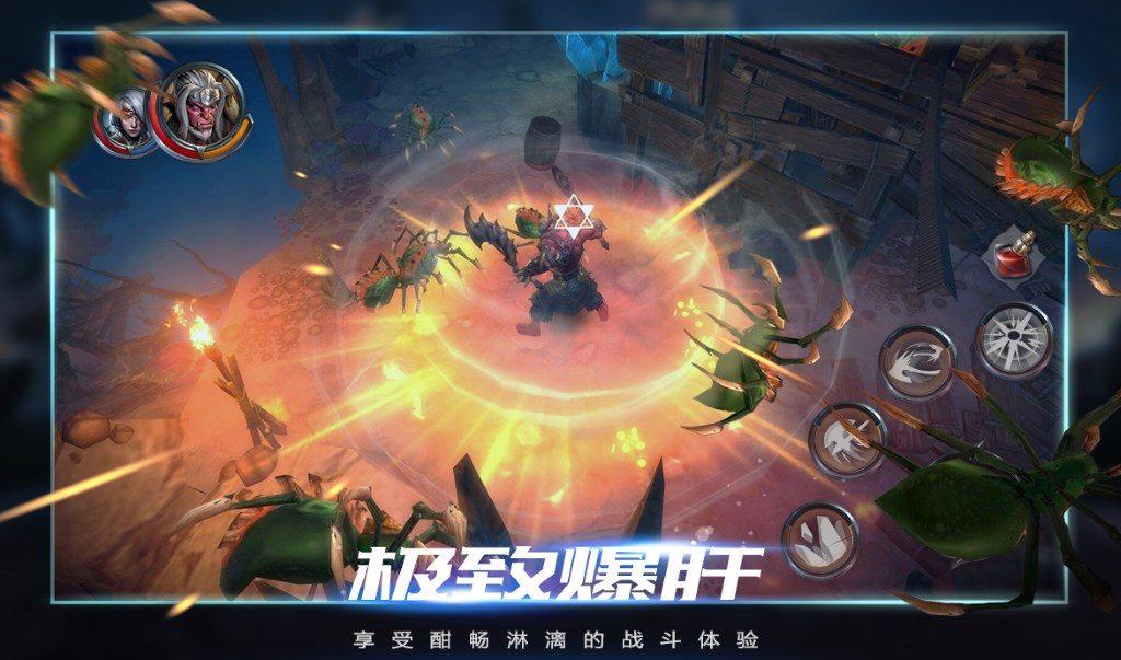 Raziel Screenshot Mobile Game