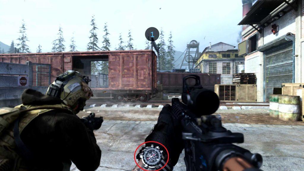 CoD Modern Warfare Armbanduhr