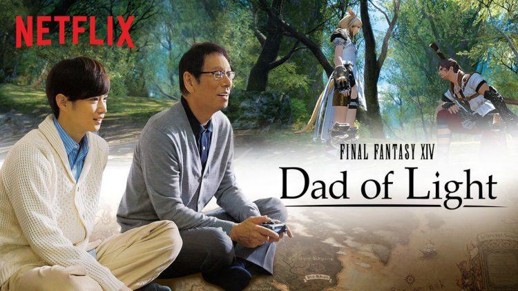 dad-of-light