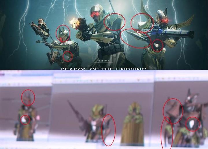 destiny 2 vex vergleich