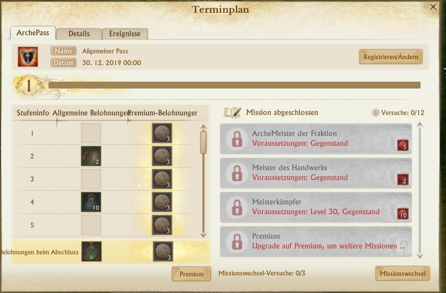 ArchePass Screenshot