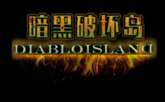 Diablo Island Header 2