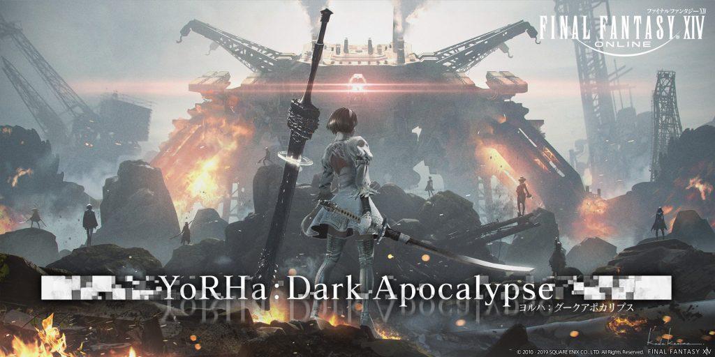final fantasy xiv dark apocalypse