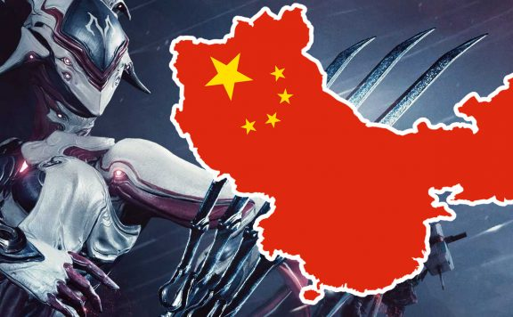 Warframe-Garuda Titel China