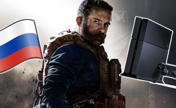 cod: modern warfare russland header