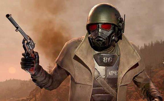 Fallout 76 Fallout 1st Rüstung Titel 2