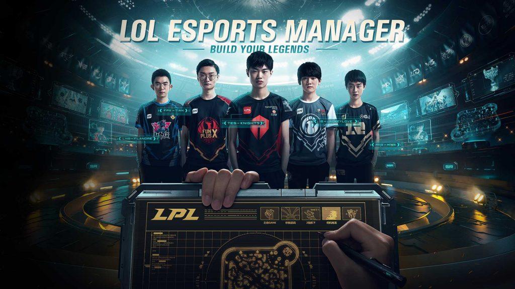 LoL-esports-manager