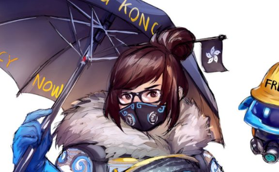Overwatch Hong Kong Mei title 1140×445