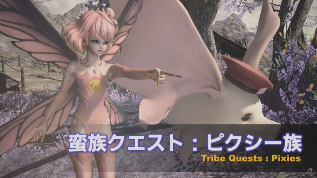 final fantasy xiv pixie wilder stamm