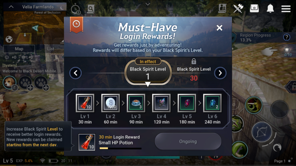 Black Desert Mobile Login Rewards