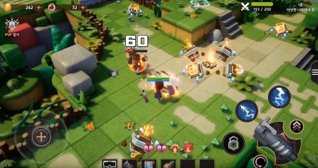 Project Arena Screenshot