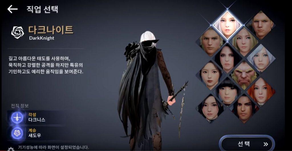 Black-Desert-Mobile-Südkorea