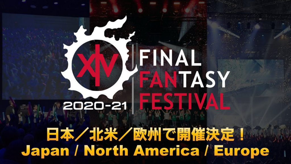 final fantasy xiv fan festivals 2020 2021