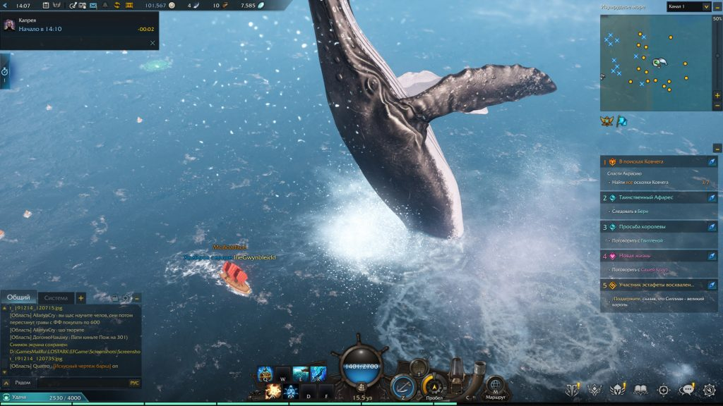 lost ark wal