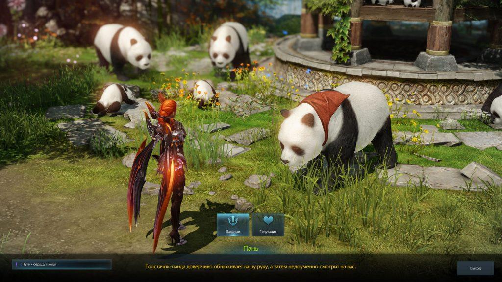 lost ark panda insel
