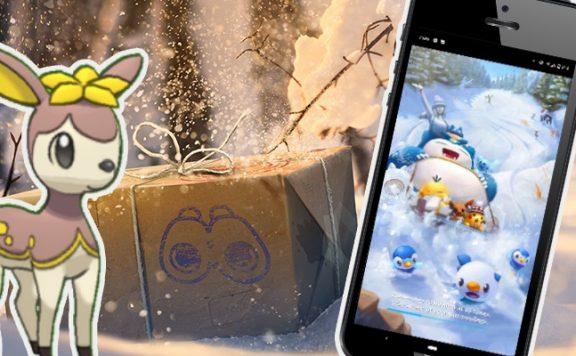 Titelbild Ladebildschirm Weihnachten