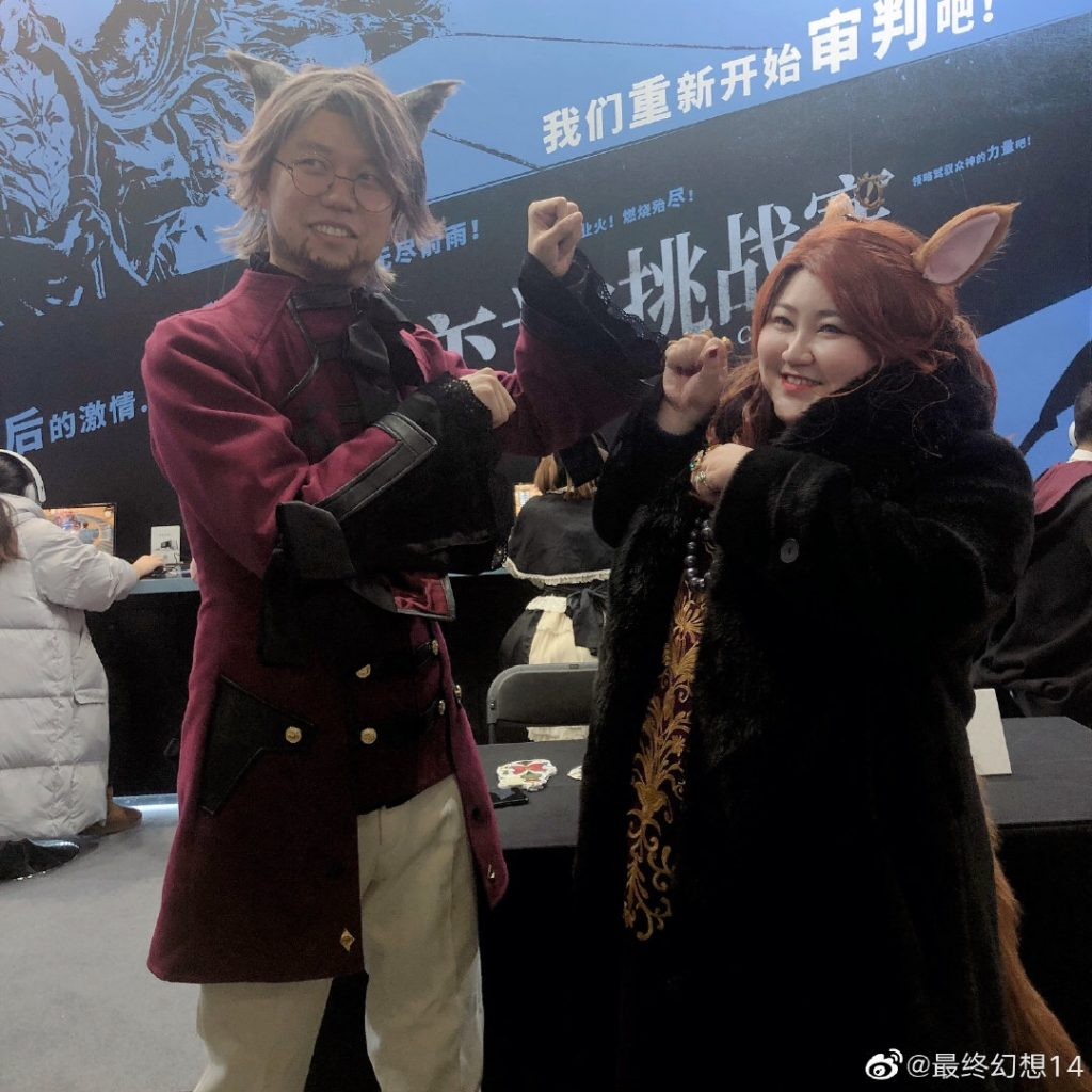 final fantasy xiv chais cosplay