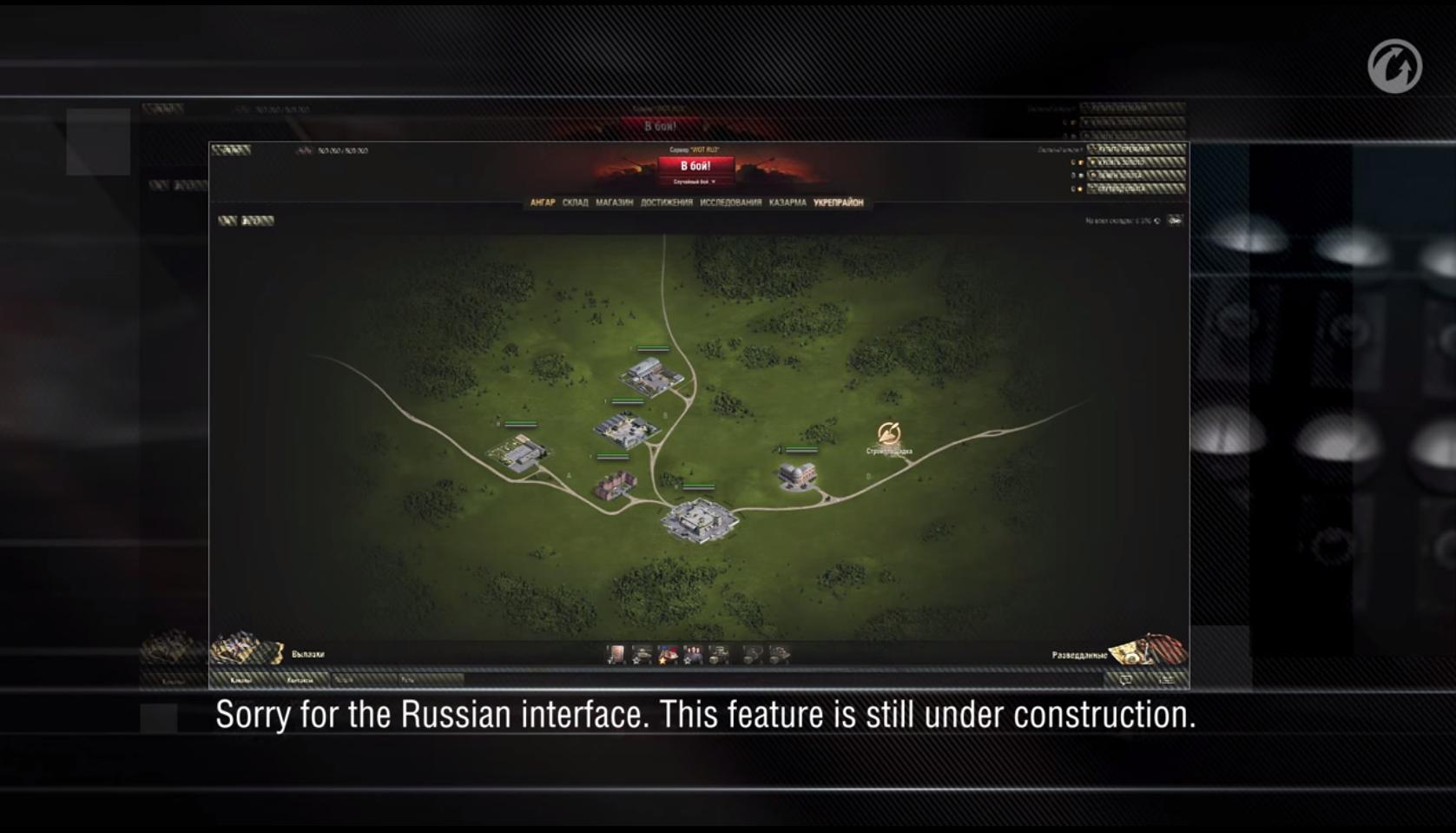 World of Tanks – Housing im Panzer-MMO?!