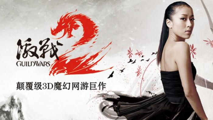Guild Wars 2 wird zum E-Sport-Erfolg in China