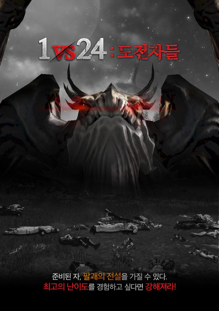 Blade & Soul: Asia-MMO führt neue Klasse Warlock ein, baut Raid, in dem sie glänzt