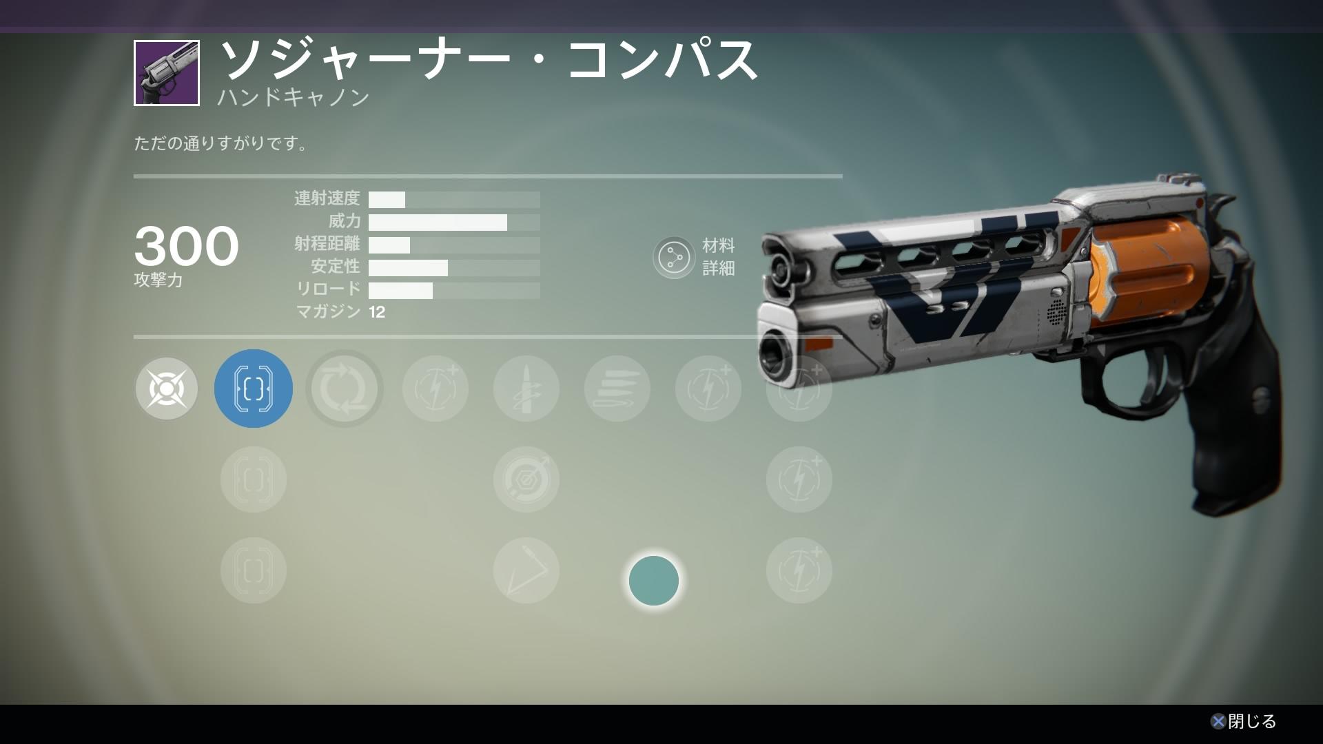 "Destiny: ""Monate alte Platzhalter-Items"" –  Das sagt Bungie zum neuen DLC-Leak"