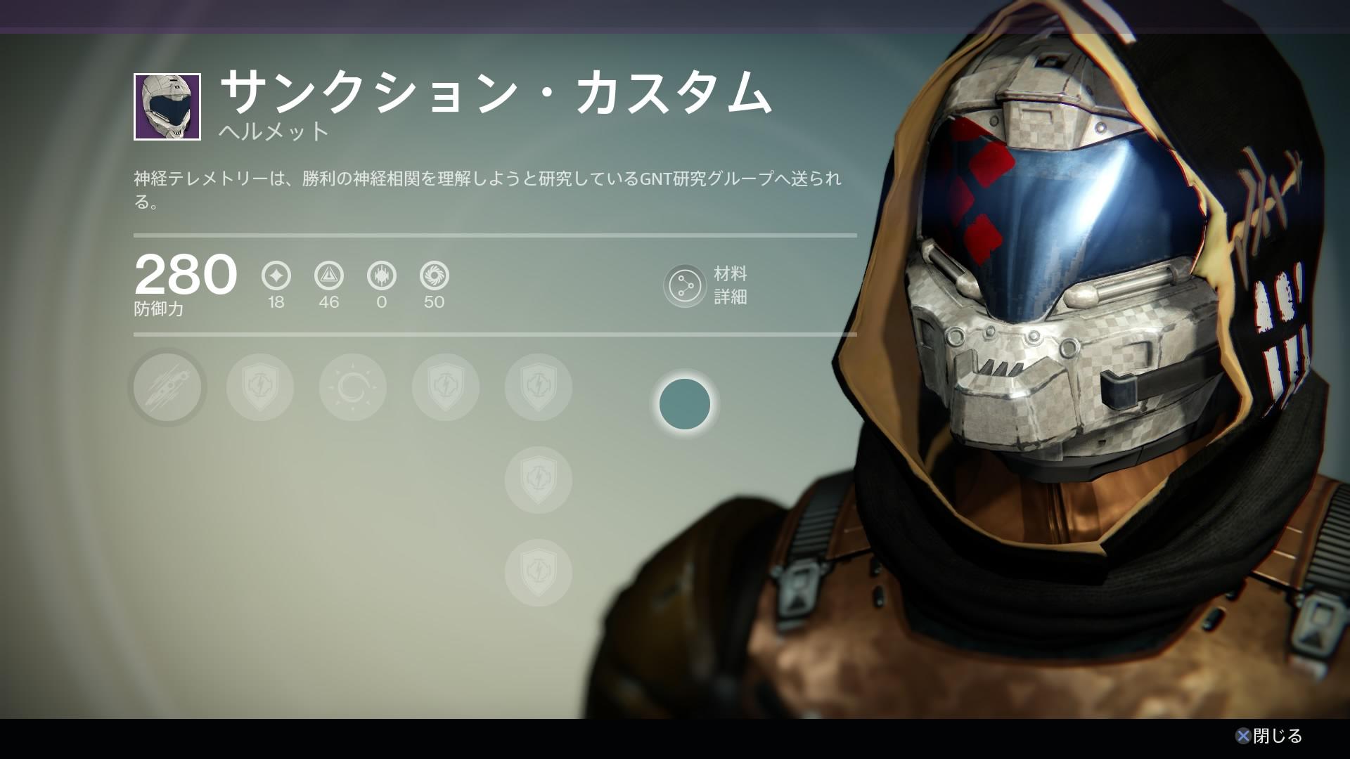 Destiny: Die Frühlings-Kollektion – 56 Bilder der neuen Rüstungen aus DLC Haus der Wölfe