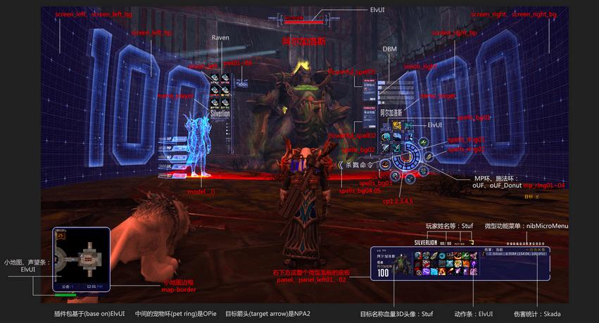 World of Warcraft: Futuristisches Hologramm UI – schick, aber wohl nutzlos