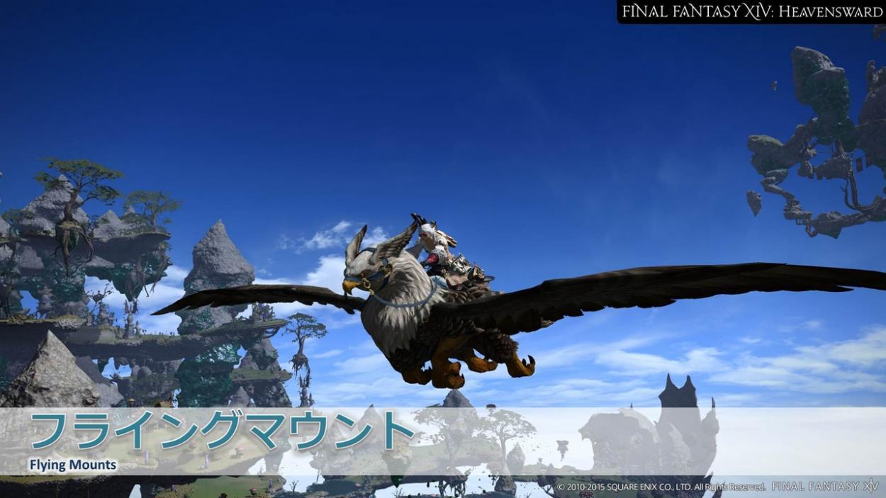 Final Fantasy XIV: Heavensward soll 50 Stunden Spielspaß, 9 neue Zonen, 8 Instanzen bringen