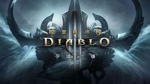 Free2Play Diablo 3 verkauft in China 1 Millionen Einheiten