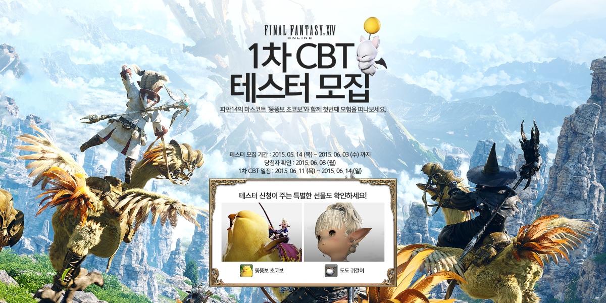 Final Fantasy XIV: Der letzte Abo-Mohikaner im Free2Play-Paradies