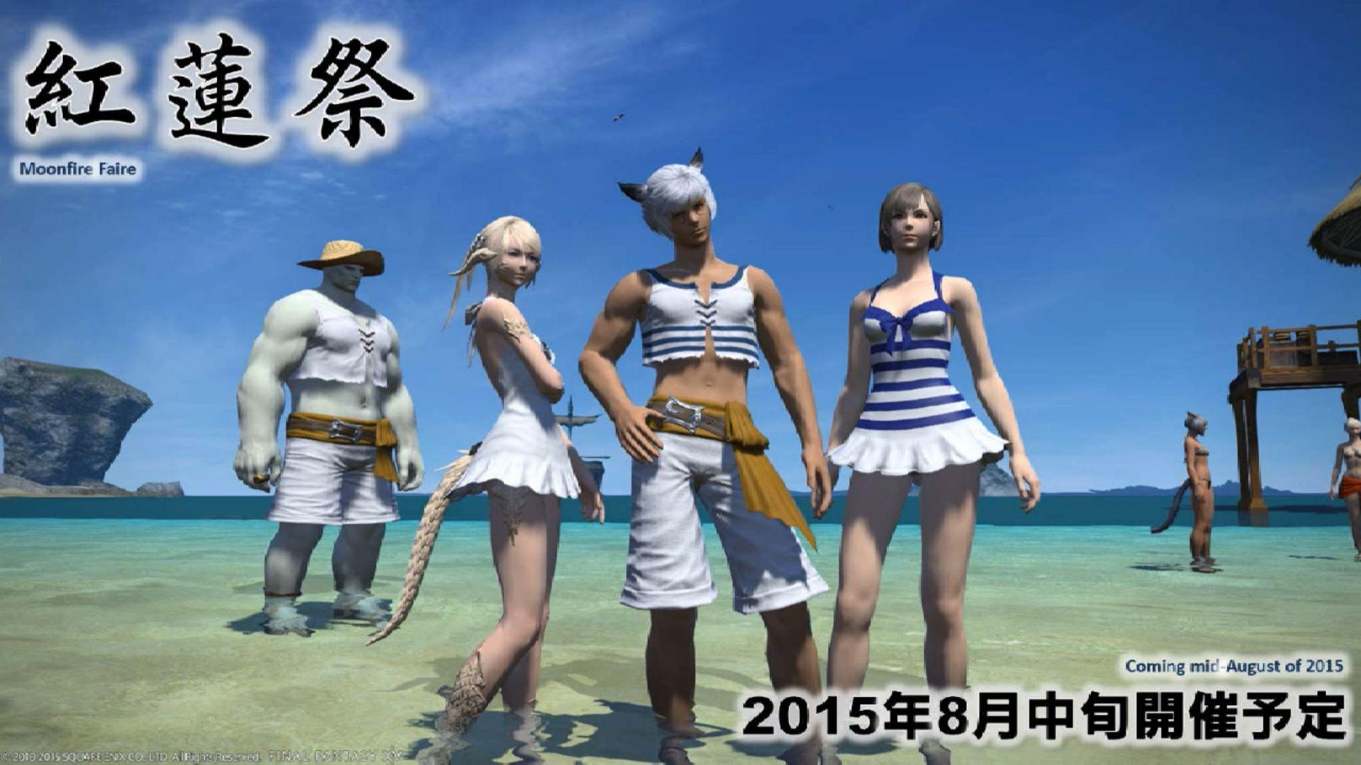 Final Fantasy XIV kündigt Gamescom-Besuch und züchtige Bade-Saison an