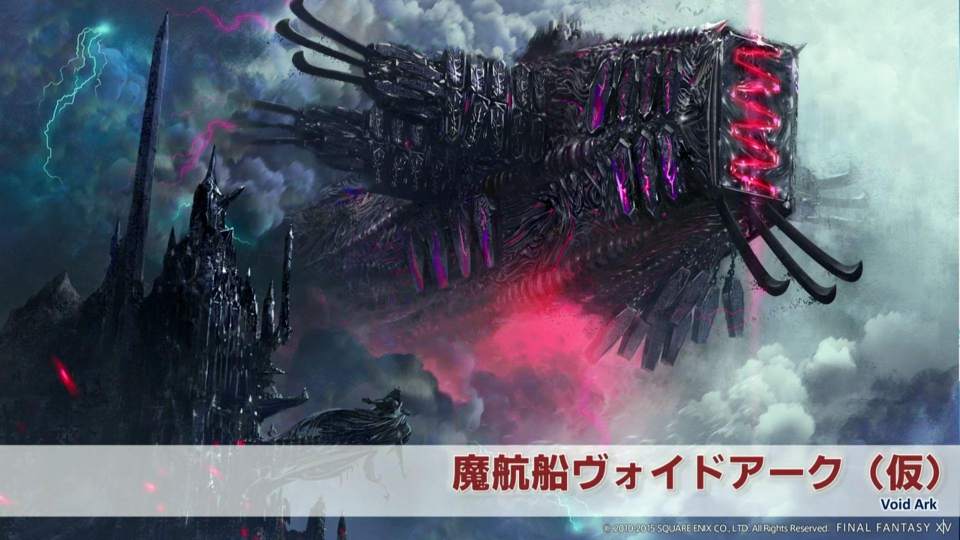 Final Fantasy XIV: Patch 3.1. ist prall gefüllt; EU-Serverumzug hat einen Termin