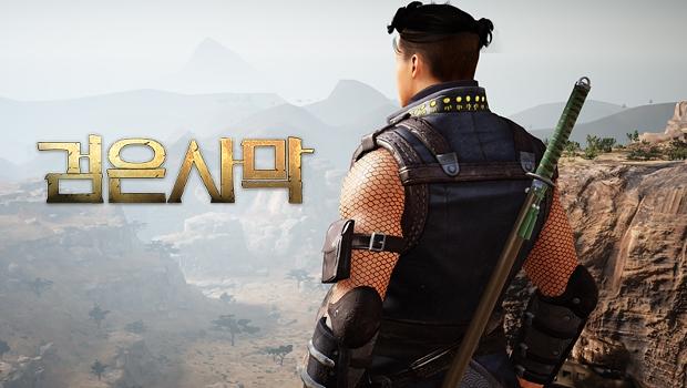 Black Desert stellt den Ninja im Trailer vor
