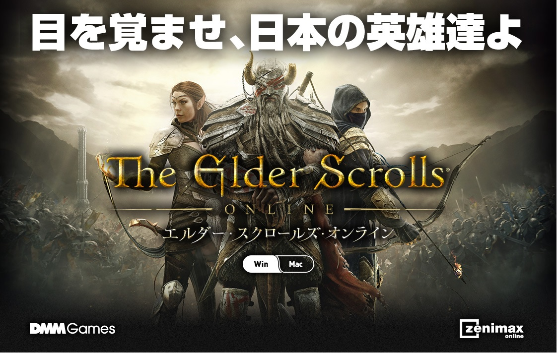 The Elder Scrolls Online kommt im Sommer nach Japan