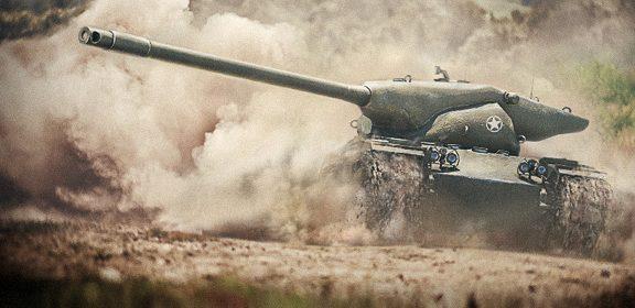 Rampage-WoT-Panzer