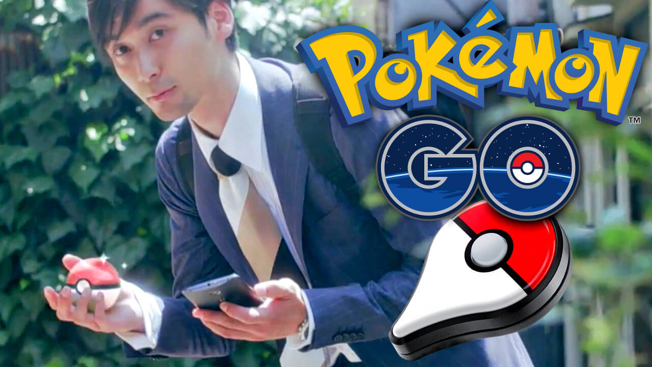 Pokémon GO: Das größte MMO aller Zeiten!