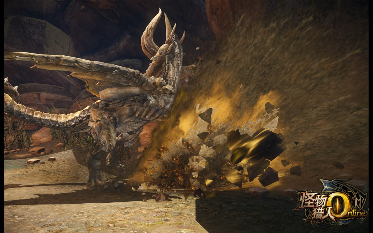 Monster Hunter Online Diablos 2