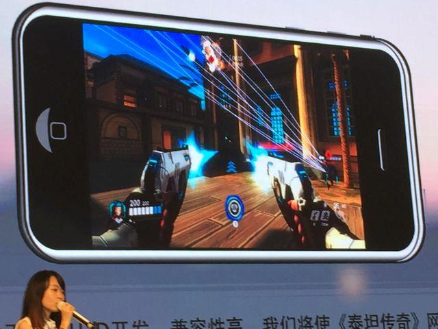 Overwatch: Das Fake-Spiel, das gar kein Spiel ist – Legend of Titan