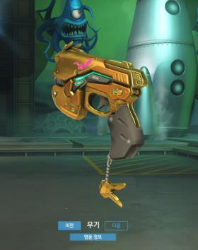 Overwatch Golden Weapon Dva