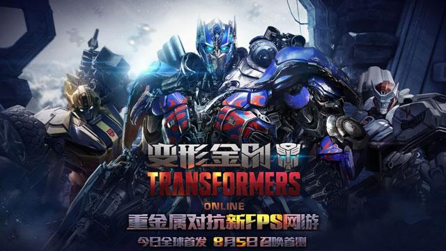 Transformers Online: Wie Overwatch – nur mit Transformers