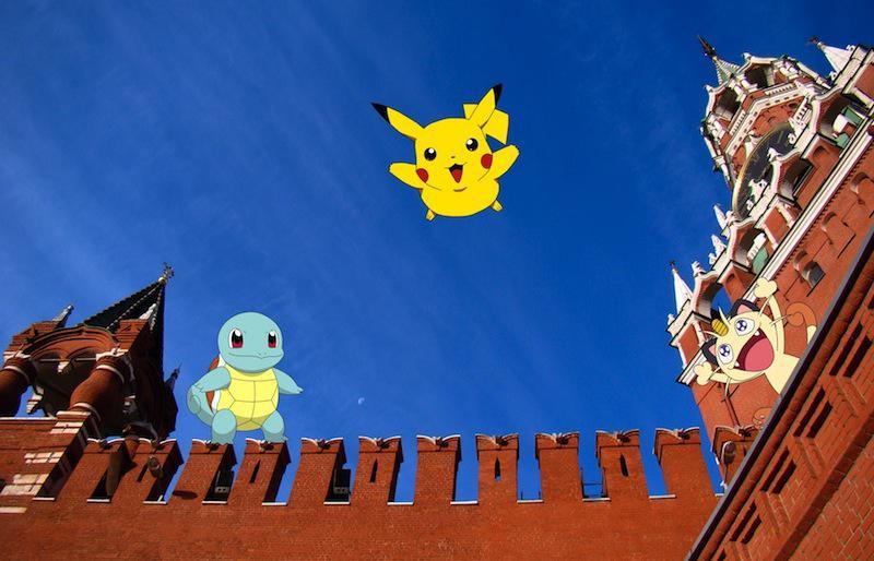 Pokémon GO: Russischer Minister vermutet, US-Geheimdienst steckt hinter App